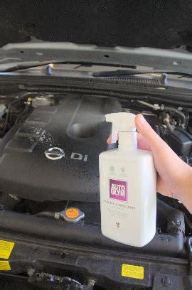 autoglym   clean engine bay  autoglym