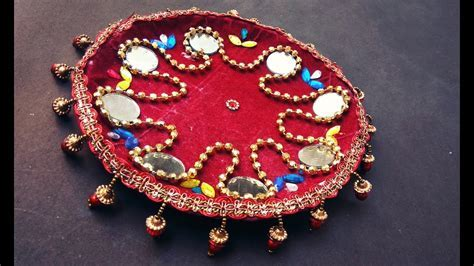 How to make handmade thali/handmade pooja thali   Thali