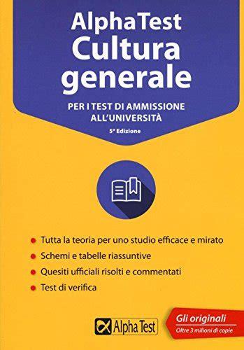 alpha test economia libro alpha test economia giurisprudenza manuale di
