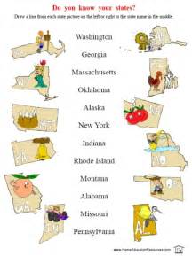50 states worksheets home education resources