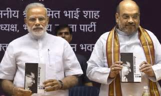 Makes Attempt To Redefine by Shiv Visvanathan The Bjp S Attempt To Redo History