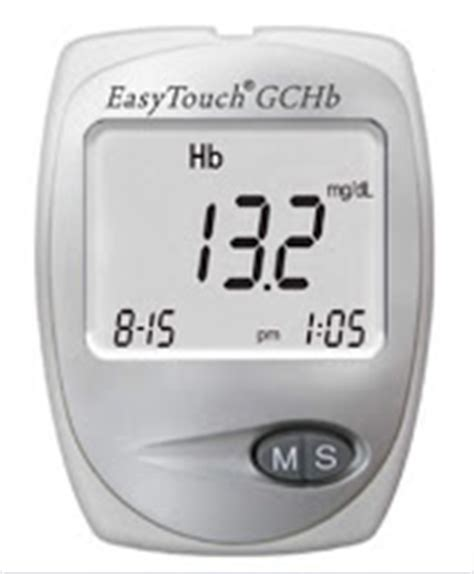 Asli Murah Hemaglobin Easy Touch alat kesehatan grosir alat test hemoglobin hb darah easy touch gchb