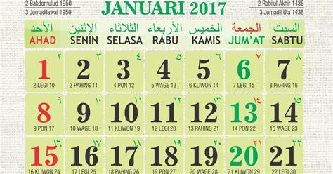 Kalender 2018 Arab Jawa Kalender 2017 Islami Template Kalender