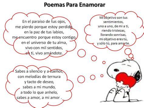 imagenes de amor para enamorar chicas compartiendo fondos poemas cortos para enamorar una chica
