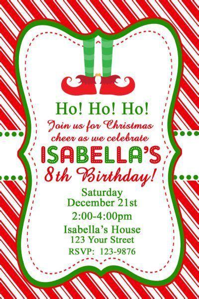 christmas themed birthday party invitations vertabox com