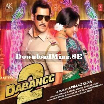 Wedding Songs Zip Free by Dabangg 2 2012 Mp3 Songs Soundtracks Album