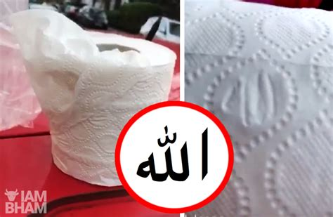 m s toilet paper calls for m s boycott following discovery of quot allah