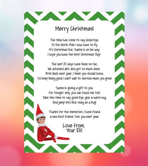 On The Shelf Last Day Letter by Santa S Helper Goodbye Letter Instant