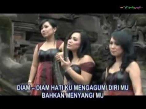 pertama kali pance karaoke lagu gratis pertama kali cipt pance f pondang the heart