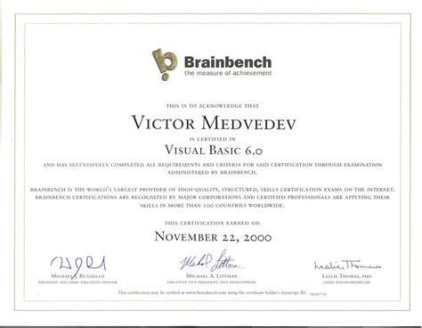 Resume 0 Vb6 by Resume Programmer Application Developer System Engineer