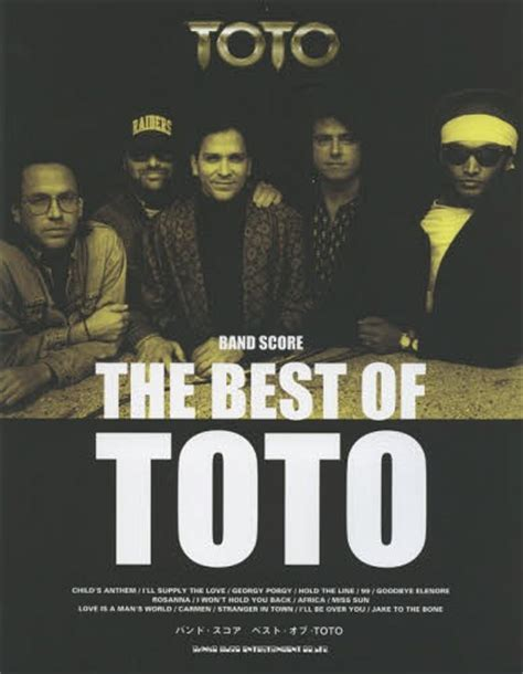 africa the best of toto cdjapan best of toto band score sheet shinko