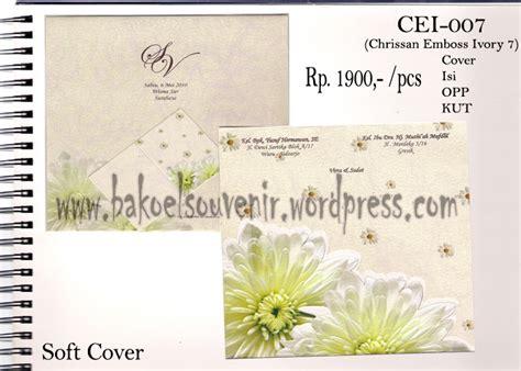 Undangan Pernikahan Blangko R 010 pin katalog produk lucu dan unik bakoel souvenir menjual pictures cake on