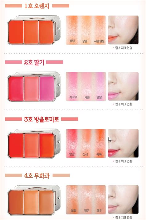 Skinfood Fruit Lip Cheek Trio skinfood fresh fruit lip and cheek trio lost in pretty