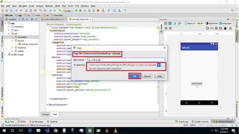android studio qr reader tutorial qr code scanning using android studio