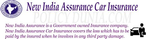 New India Car Insurance by New India Assurance Car Insurance Review And Features