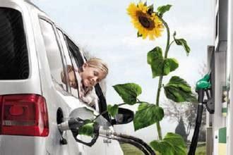 erdgas zuhause tanken erdgas biogas flaschengas erdgas einsiedeln ag