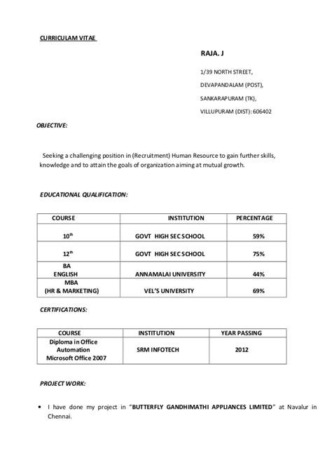 J D Resume by J Raja Resume
