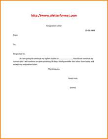 Resignation Letter Word Format by Resignation Letter Word Format Ledger Paper
