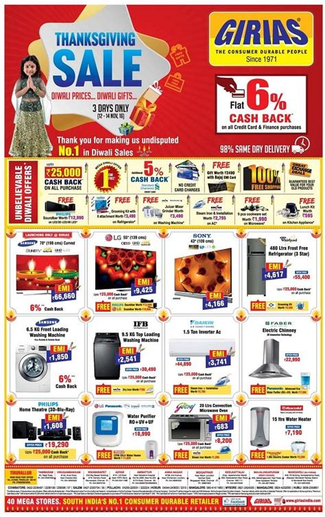 new year offers in india girias chennai store outlets deals sales 2016