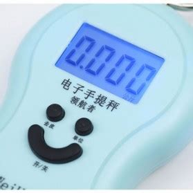Weiheng Portable Electronic Scale With Backlight Wha15 weiheng portable electronic scale with backlight silver jakartanotebook