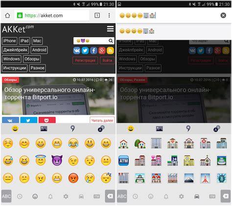 emoji switcher как установить смайлики из ios 9 в android 6 0 1 marshmallow
