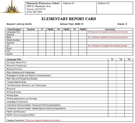 college report card template elementary school report card