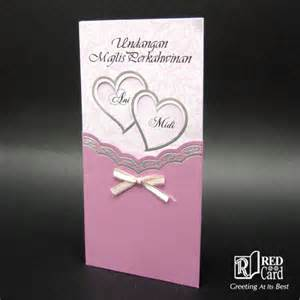 wedding card design wedding cards wedding invitation card 033 china printing book printing