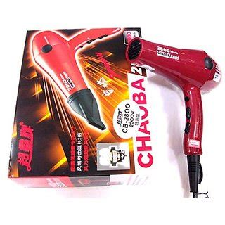 Chaoba Hair Dryer Ebay chaoba hair dryer 2800 professional 2000 watts high quaility low noise available at shopclues