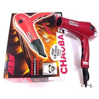 Chaoba Hair Dryer Ebay chaoba hair dryer 2800 professional 2000 watts high
