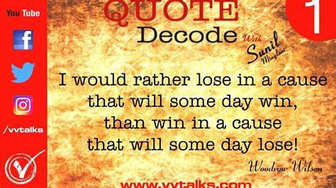 Encode Quotes
