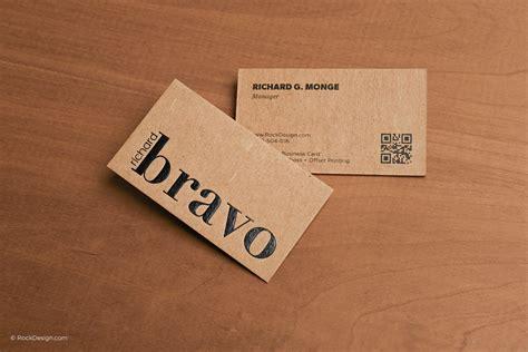 printable kraft card brown kraft business cards