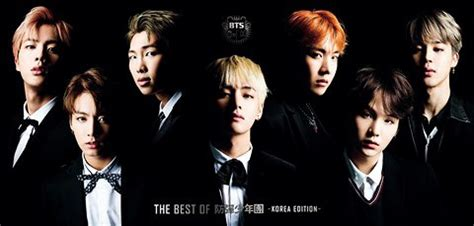 Bts Best Of Bts Reguler Korea Ver cdjapan the best of bts bangtan boys korea edition w dvd limited edition bts