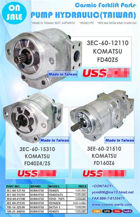 Hydraulic Forklift Komatsu 3ec 60 15310 Genuine Parts cosmic forklift parts on sale no 304 hydraulic taiwan
