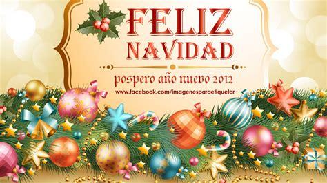 feliz navidad feliz navidad wallpapers wallpaper free 3979