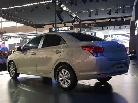 hyundai reina unveiled    chongqing motor show