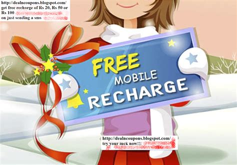 mobile recharge free recharge your mobile for rs 20 rs 50 and rs100 for free