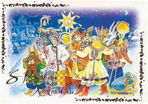 images of ukrainian christmas ukrainian calgary calgary rizdvo 2014