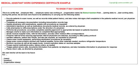 Work Experience Letter Doctors Assistant Work Experience Certificates