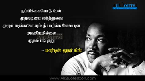 tamil wallpapers with quotes gallery martin luther king quotes in tamil wallpapers best