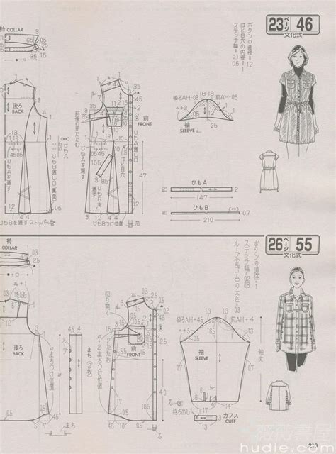 pattern making internship 41 best images about anime inspired clothes on pinterest