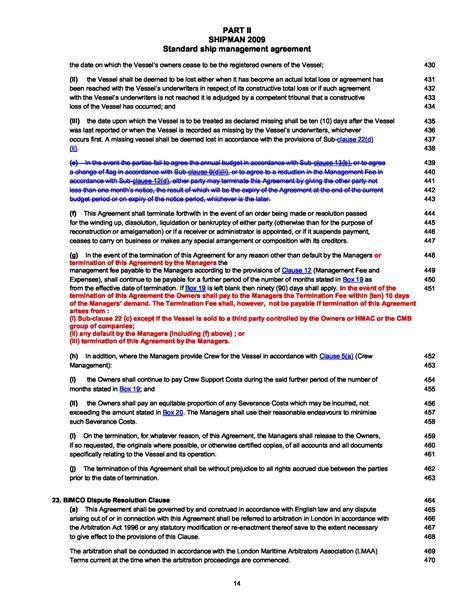 resume template cover letter microsoft word best resume guidelines sle us marshal resume