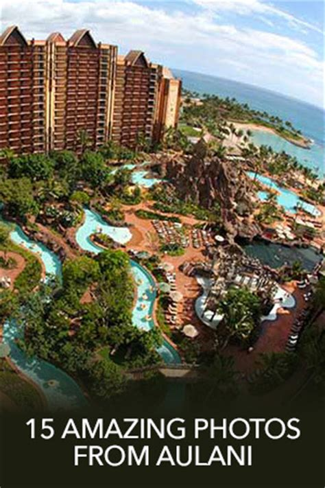 say aloha to aulani sweepstakes disney parks - Disney Aulani Sweepstakes