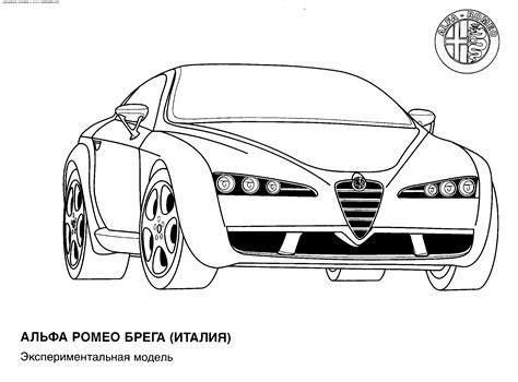 Cars Coloring Pages Coloring Pages Of Cars Cars Cars The Coloring Pages