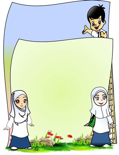doodle nama siti ustazah siti koleksi frame