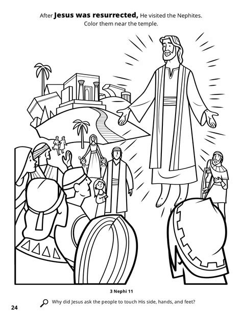 coloring pages jesus appears to his disciples jesus appears to the nephites