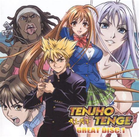 tenjho tenge tenjho tenge great disc 1 original soundtrack songs