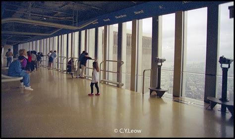 Floor Center by Lens Memories Of Wtc