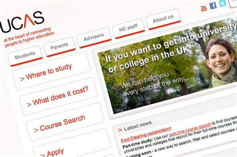 ucas education section help i have a question regards to the ucas application