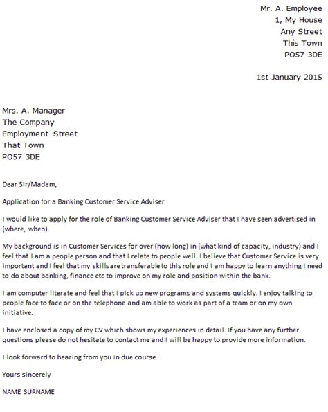 cover letter exles for bank customer service the