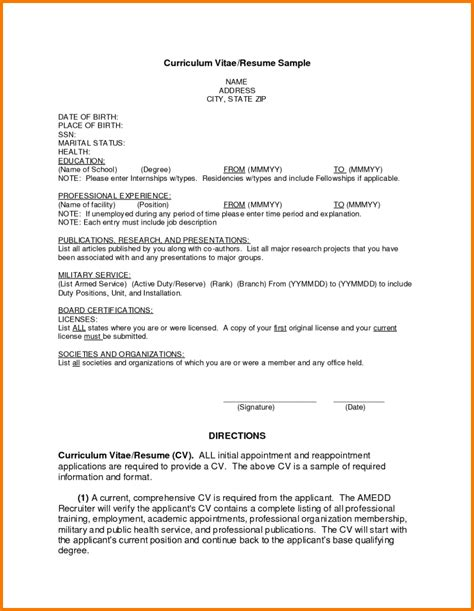 Resume Exaples by 9 Resume No Experience Financial Statement Form